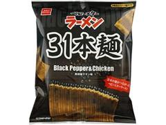 おやつカンパニー ベビースターラーメン31本麺 黒胡椒チキン味 袋115g
