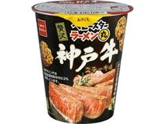 おやつカンパニー ベビースター ラーメン丸 神戸牛ステーキ味 カップ59g