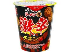 おやつカンパニー ベビースターラーメン丸 激辛チキン味 カップ50g