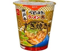 おやつカンパニー ベビースターラーメン丸 神戸牛すき焼き味