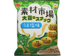 おやつカンパニー 素材市場 大豆のスナック うす塩味