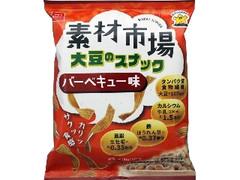 おやつカンパニー 素材市場 大豆のスナック バーベキュー味