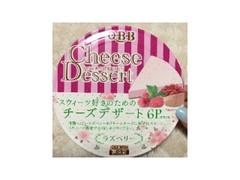 Q・B・B チーズデザート ラズベリー 箱15g×6