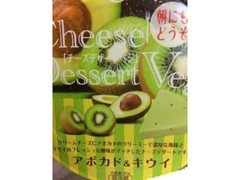 Q・B・B チーズデザート アボカド&キウイ 90g