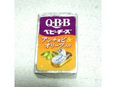 Q・B・B ワインに合うベビーチーズ アンチョビ&オリーブ入り 袋15g×4
