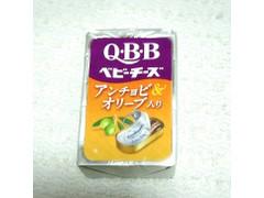 Q・B・B ワインに合うベビーチーズ アンチョビ&オリーブ入り