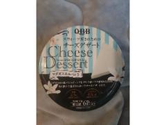 Q・B・B スウィーツ好きのためのチーズデザート マダガスカルバニラ 箱90g