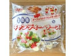 Q・B・B お徳用キャンディータイプチーズ 袋130g