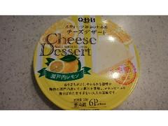 Q・B・B スウィーツ好きのためのチーズデザート 瀬戸内レモン 箱6個