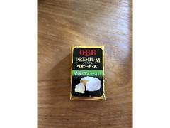 Q・B・B プレミアムベビーチーズ 熟成カマンベール入り 袋60g