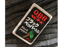 Q・B・B ブラックペッパー入り ベビーチーズ