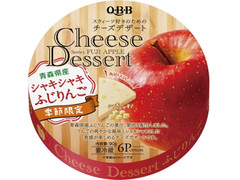 Q・B・B チーズデザート 青森県産シャキシャキふじりんご