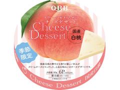 Q・B・B チーズデザート 国産白桃