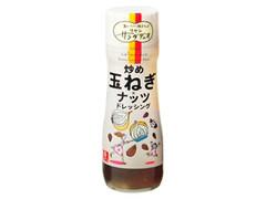 リケン サラダデュオ 炒め玉ねぎ×ナッツドレッシング 瓶170ml