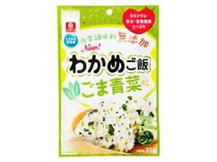 リケン わかめご飯 ごま青菜 袋31g