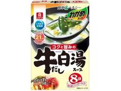 リケン わかめスープ ⽜だし⽩湯スープ