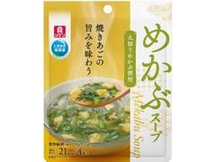 リケン めかぶスープ