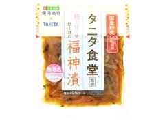 東海漬物 タニタ食堂監修 糀の甘みで仕上げた福神漬 袋100g