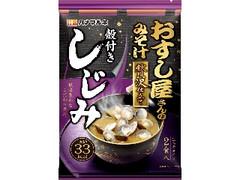 ハナマルキ おすし屋さんのみそ汁贅沢仕立て しじみ 袋47.5g×2