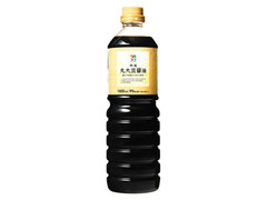 セブンプレミアム 特選 丸大豆醤油 ボトル1000ml