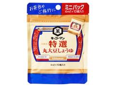 キッコーマン 特選 丸大豆しょうゆ ミニパック 袋4ml×10