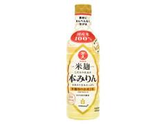 キッコーマン食品 万上 米麹こだわり仕込み本みりん ボトル450ml
