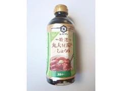 キッコーマン食品 本醸造 特選丸大豆減塩しょうゆ ボトル500ml
