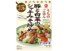 キッコーマン うちのごはん おそうざいの素 豚と白菜のシャキみそ炒め 袋45g×2