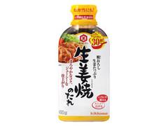キッコーマン 粗おろし生姜たっぷり生姜焼のたれ ボトル400g