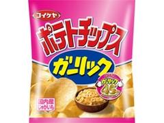 コイケヤ ポテトチップス ガーリック 袋55g