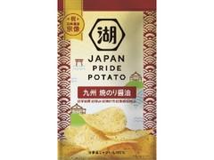 コイケヤ KOIKEYA PRIDE POTATO 九州焼のり醤油