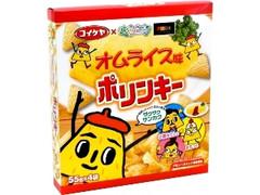 コイケヤ ポリンキー オムライス味 箱55g×4