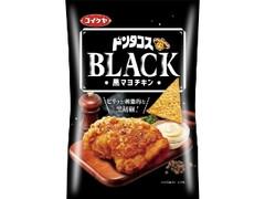 コイケヤ ドンタコスBLACK 黒マヨチキン 袋58g