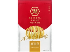 コイケヤ KOIKEYA PRIDE POTATO 本格うす塩味 袋60g