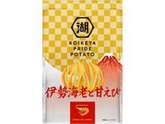コイケヤ PRIDE POTATO 伊勢海老と甘えび 袋60g