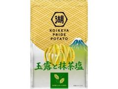 コイケヤ PRIDE POTATO 玉露と抹茶塩 袋60g