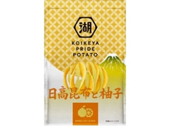 コイケヤ PRIDE POTATO 日高昆布と柚子 袋60g