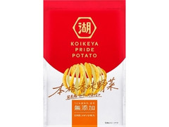 コイケヤ PRIDE POTATO 本格香味野菜 袋60g