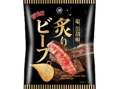 コイケヤ ポテトチップス 炙りビーフ 袋65g