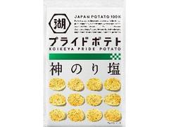 コイケヤ プライドポテト 神のり塩 袋58g