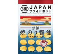 コイケヤ JAPAN PRIDE POTATO 焼のり醤油