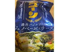コイケヤ スコーン 濃香バジルソースジェノベーゼチーズ 1