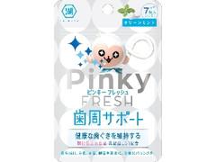 コイケヤ Pinky FRESH