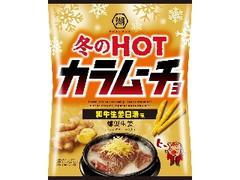 コイケヤ 冬のHOTカラムーチョ 和牛生姜白湯味 袋100g