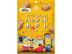 コイケヤ ハッシュドポテト ミニチーズ