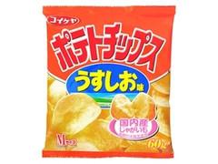 コイケヤ ポテトチップス うすしお味 袋60g