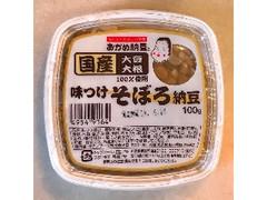 おかめ納豆 国産 味つけそぼろ納豆 パック100g