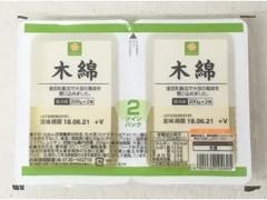 スマイルライフ 木綿豆腐 パック200g×2