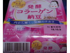 おかめ納豆 発酵コラーゲン納豆