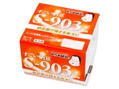 おかめ納豆 すごい納豆 S‐903